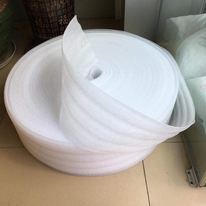 PENGHONGYI Mút xốp Bán buôn cuộn bông trắng ngọc trai rộng 20CM dày 3MM chất liệu cuộn xốp hấp thụ s