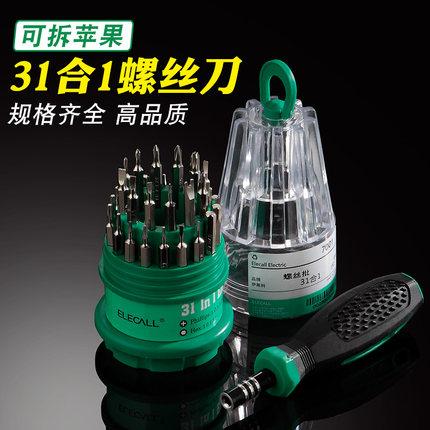 Bộ Công cụ kèn sửa chữa điện nhỏ micro mini