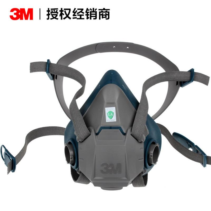 3M Mặt nạ phòng chống khí độc Mặt nạ khí silicon 3M 6502, mặt nạ nửa bảo hộ lao động và hộp lọc 6000
