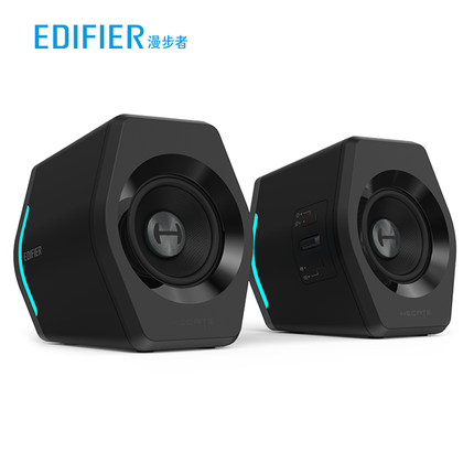 Loa Bluetooth Edifier HECATE G2000