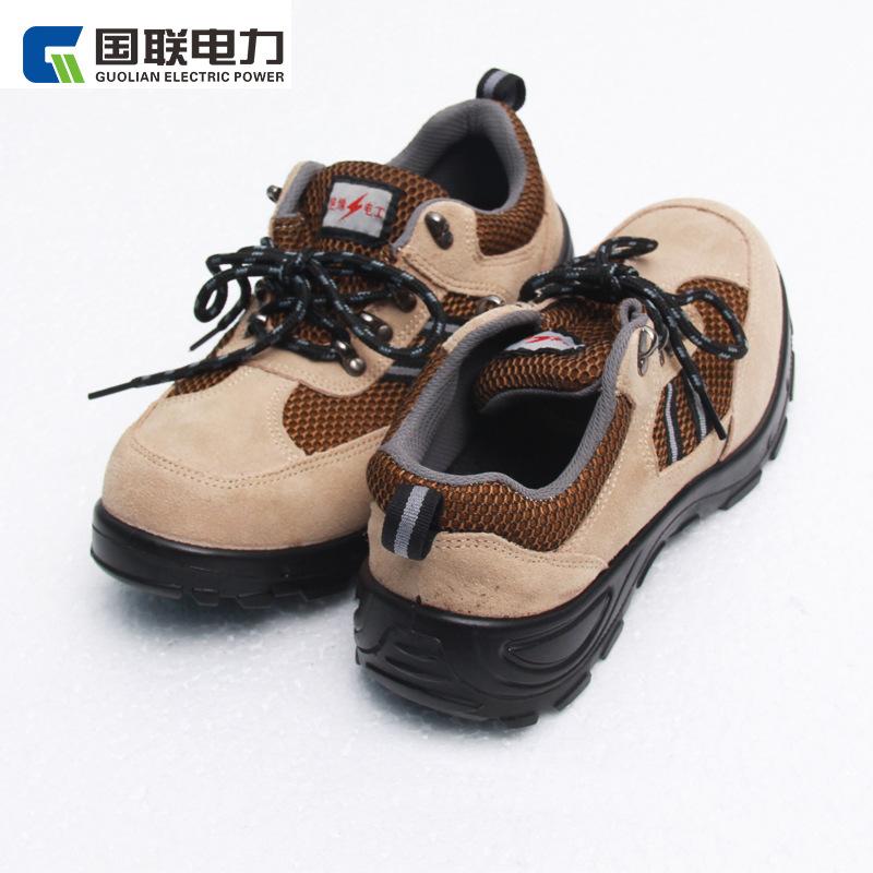 Giày bảo hộ Guilian cách điện an toàn , chống đâm thủng .