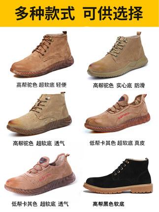 Giày bảo hộ lao động nam chống đập chống đâm cho thợ hàn