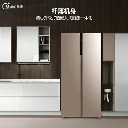 Midea Tủ lạnh / Midea BCD-450WKZM (E) cửa thông minh folio cửa đôi tiết kiệm năng lượng gia đình khô