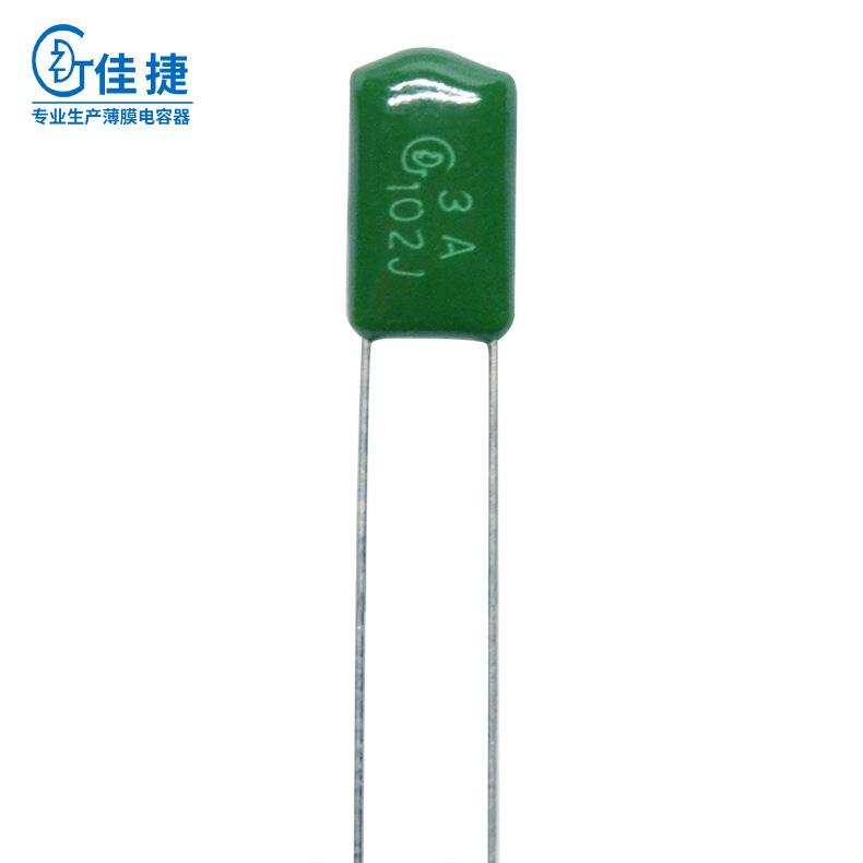 JIAJIE Tụ điện CL11 102 1000V 3A102 tụ điện polyester tụ điện tụ điện bảo vệ môi trường chính hãng