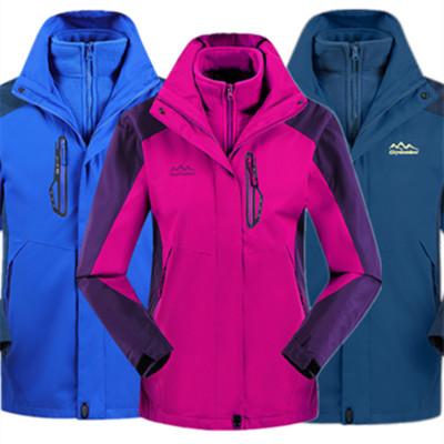 QUANCHENGGONGWU Quần áo leo núi Có thể tháo rời quần áo nam và nữ bán buôn mùa xuân và mùa thu cặp v