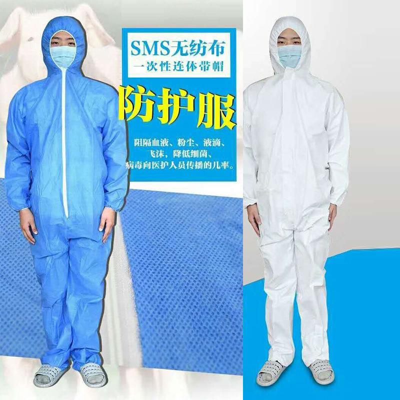 Trang phục bảo hộ Quần áo bảo hộ không dệt dùng một lần Quần yếm bụi trùm đầu quần áo cách ly quần á