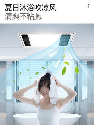 Midea - Máy sưởi ấm phòng tắm 8 chức năng kiểm soát nhiệt độ và độ ẩm thông minh