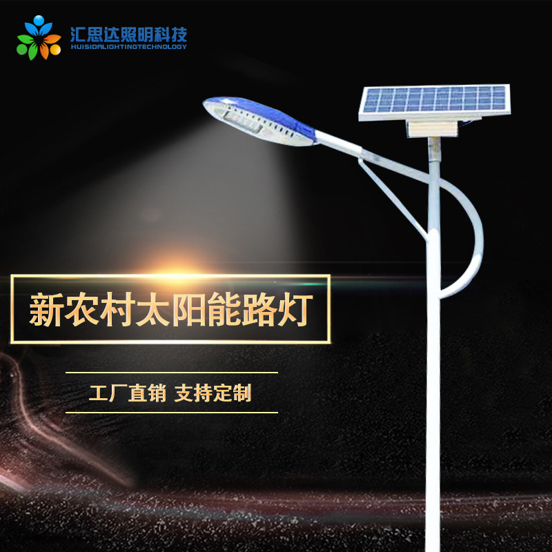 Đèn LED chiếu sáng đường phố dùng năng lượng mặt trời