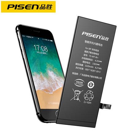 Pinsheng Pin điện thoại  [Dung lượng cao] Pinsheng dung lượng siêu lớn Apple 7 pin iphone6 6 6s điện