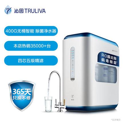 Máy lọc nước tinh khiết Qinyuan màng RO PPC .