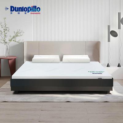 Nệm cao su thiên nhiên Dunlopillo / Dunlop 1,5 m nhập khẩu