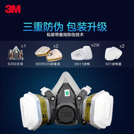 3M Mặt nạ phòng chống khí độc  Mặt nạ phòng độc 3M 6200 chống bụi và chống virus phù hợp với 6006 tr