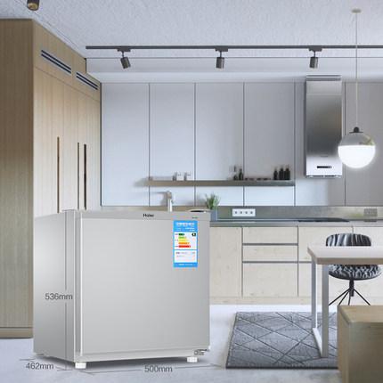 Haier Tủ lạnhHaier BC-50ES Tủ lạnh ký túc xá cho thuê nhỏ một cửa tiết kiệm năng lượng