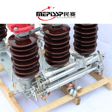 Minsai  Cầu dao điện cao áp  Công tắc cách ly điện áp cao ngoài trời Minsai GW4-40.5KV Cao nguyên 35