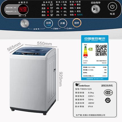 Máy giặt Little Swan hoàn toàn tự động Máy phát xung mini nhỏ 8KG có khử nước và sấy khô TB80V320