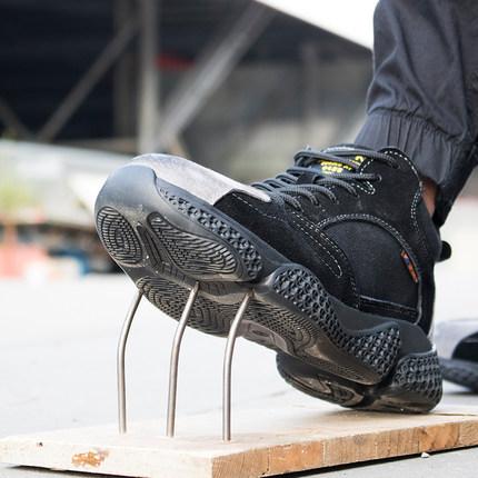 Haojia Giày cách điện Giày bảo hộ lao động nam thợ hàn điện đặc biệt mùa hè khử mùi nhẹ chống đập an