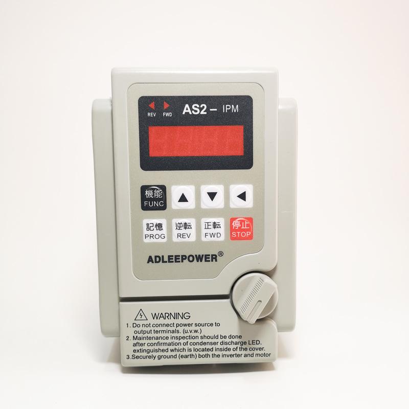 Biến tần điều khiển động cơ 220 V.40KWKW AS2-IPM