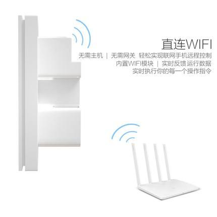 Mijia APP Kết nối trực tiếp WiFi, không cần cổng, không cần đường dây