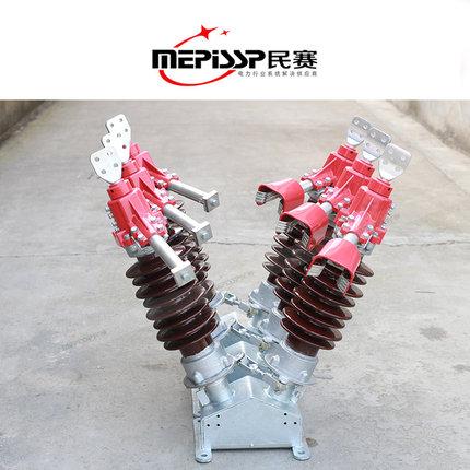 Minsai Cầu dao điện cao áp  Công tắc cách ly điện áp cao ngoài trời GW5-40.5 72.5DII / 630A 1000A vớ