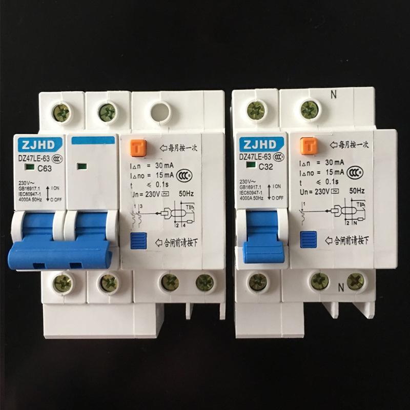 Bộ ngắt mạch gia đình Công tắc không khí DZ47LE-32A1P / HP-32A63A với bộ bảo vệ rò rỉ