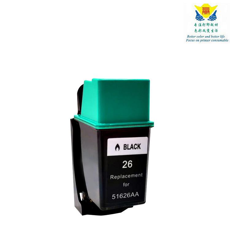 JIANYINGCHEN Hộp mực nước Tương thích với hộp mực tái chế HP HP51626, phù hợp với máy in Deskjet plu