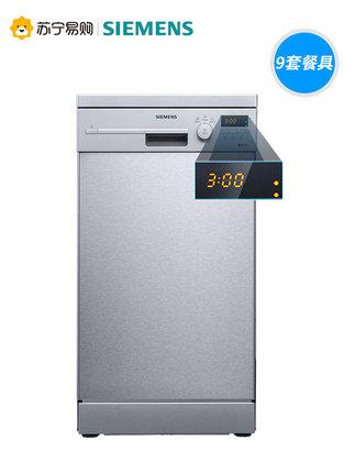 SIEMENS /Máy rửa chén  Siemens SR23E851TI (Phiên bản) * 9 bộ máy rửa chén gia dụng nhập khẩu siêu mỏ