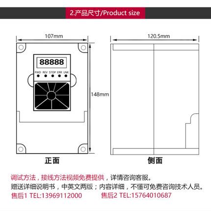 Zhenyu Thiết bị biến tần  Khắc phụ bộ biến tần trục cơ điện 1.5 / 2.2 / 3/4 / 5.5 / 7.5kw thống đốc