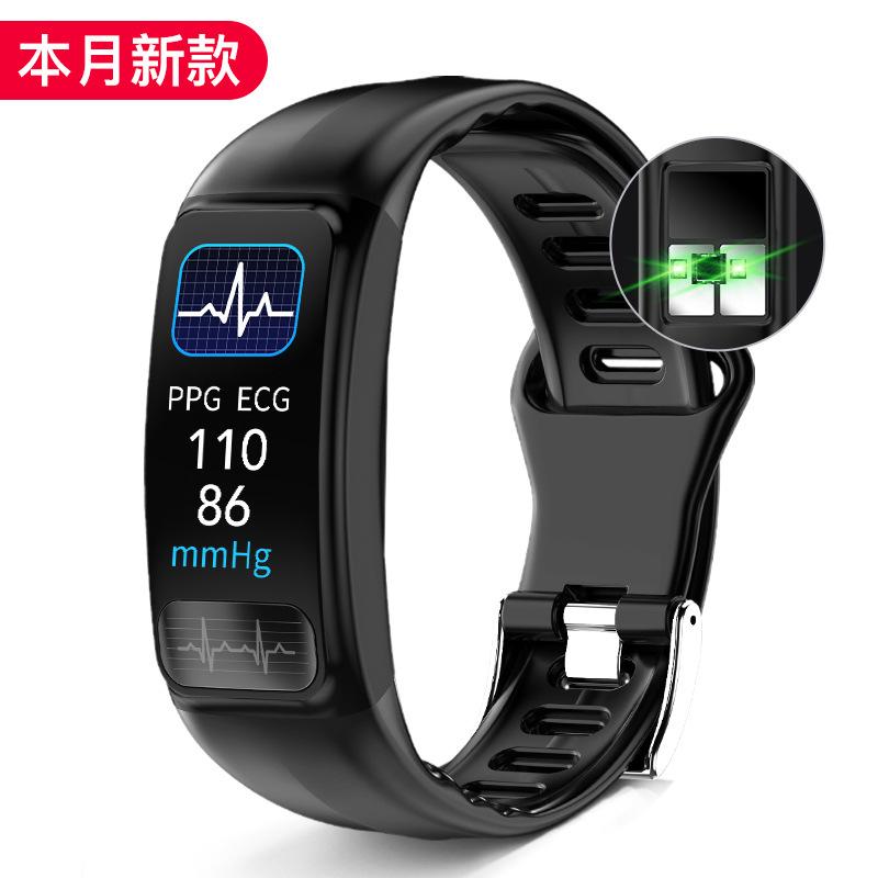 JSK Vòng đeo tay thông minh ECG Huyết áp Nhịp tim Đa chức năng Giấc ngủ khỏe mạnh Pedometer Không th