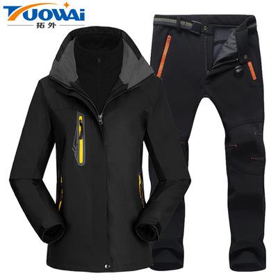 TUOWAI Quần áo leo núi Nhà máy trực tiếp mùa đông tấn công ngoài trời phù hợp với nam và nữ phù hợp