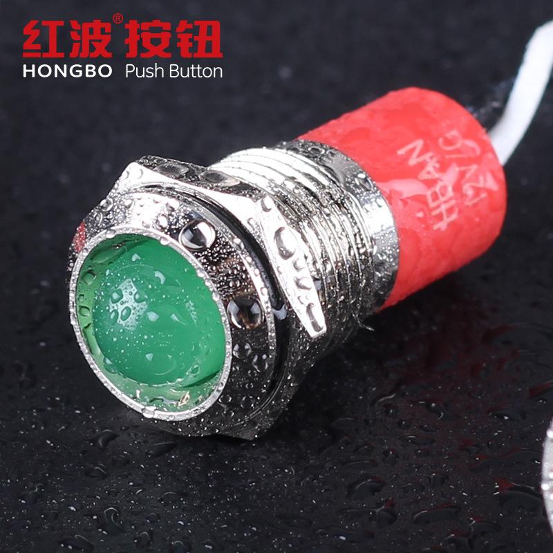 HBAN Đèn tín hiệu Đèn báo sóng đỏ kim loại 24V220V đèn tín hiệu nhỏ có dây chống nước 8 mm / 12/14 t