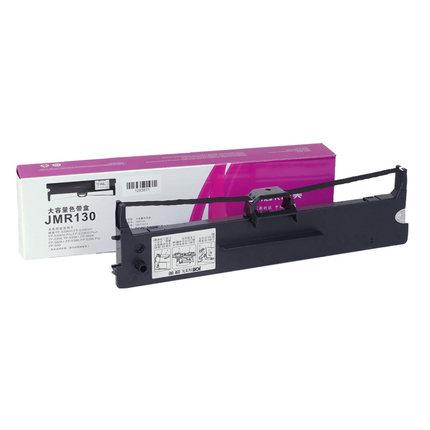 JOlimark Ruy băng  Vật tư tiêu hao cho hộp mực máy in phun, phù hợp với: Hóa đơn 1/2/3 / FP-312/620
