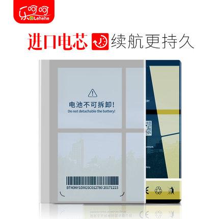 Meizu  Pin điện thoại  Pin Meizu pro6s MX3MX5MX6MX4pro dung lượng lớn pro6pro7plus màu xanh quyến rũ