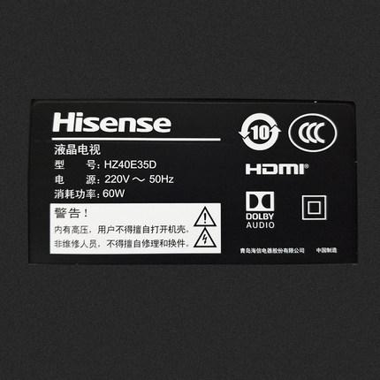 Hisense Tivi LCD TV LCD thông minh HD Hisense / Hisense HZ40E35D 40 inch