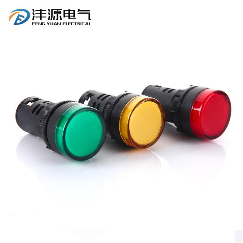 PEIYUAN Đèn tín hiệu Đèn báo nguồn AD16-22DS đỏ cảnh báo đèn LED màu vàng xanh ND16-22DS / 4