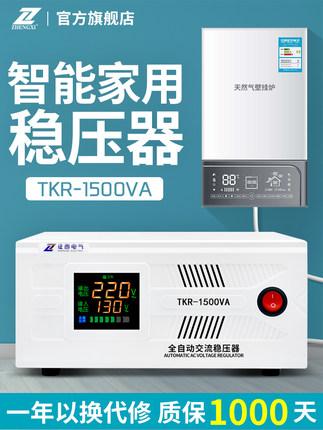 Thiết bị Ổn áp 220v hộ gia đình công suất cao .