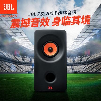 Loa Bluetooth JBL PS2200