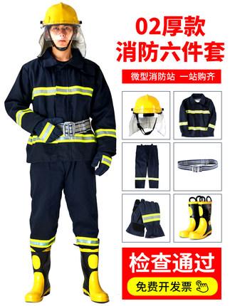 Li Hu Trang phục chống cháy  02 dịch vụ chữa cháy dày năm mảnh thu nhỏ trạm cứu hỏa chữa cháy phù h