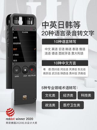 Máy ghi âm giọng nói Sogou AI E1 chế độ chờ giọng nói chuyển văn bản .