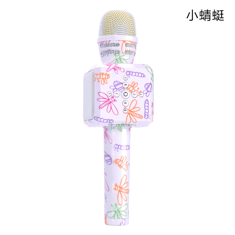 Micro AIDISHENG H200 karaoke cho trẻ em .