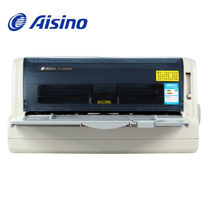 Máy in hóa đơn kiểm soát thuế mã QR aisino TY-820II .