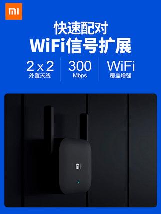 Xiaomi WiFi Ampli không dây PRO Tăng cường tín hiệu tiếp nhận tín hiệu Mở rộng