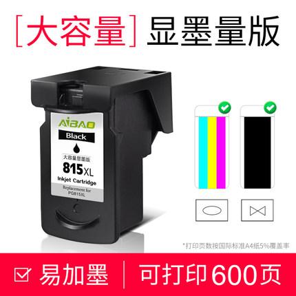Hộp mực tương thích Aibo Canon PG815 Hộp mực CL816 cho IP2780 IP2788 MP259 236 280 288
