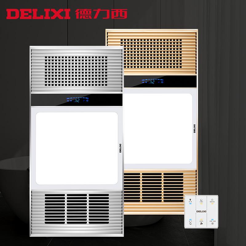 Delixi Máy sưởi ấm phòng tắm Yuba nóng phòng tắm nóng Yuba đèn sưởi ấm năm trong một nhúng tích hợp