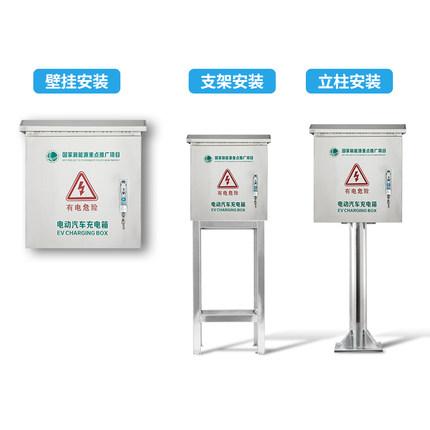 BYD Hộp phân phối điện Tang Qin Song Hộp sạc bằng thép không gỉ 100dm BYD hộp năng lượng mới cho xe