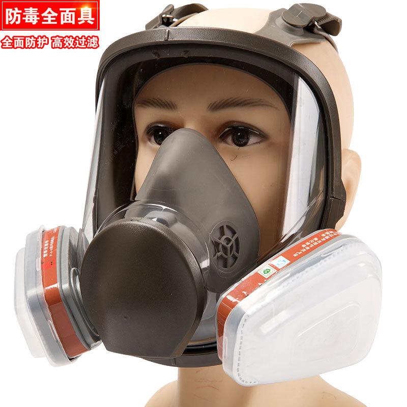 Mặt nạ phòng chống khí độc Mặt nạ phòng độc, sơn xịt, khí hóa học, thuốc trừ sâu, chống cháy, chống
