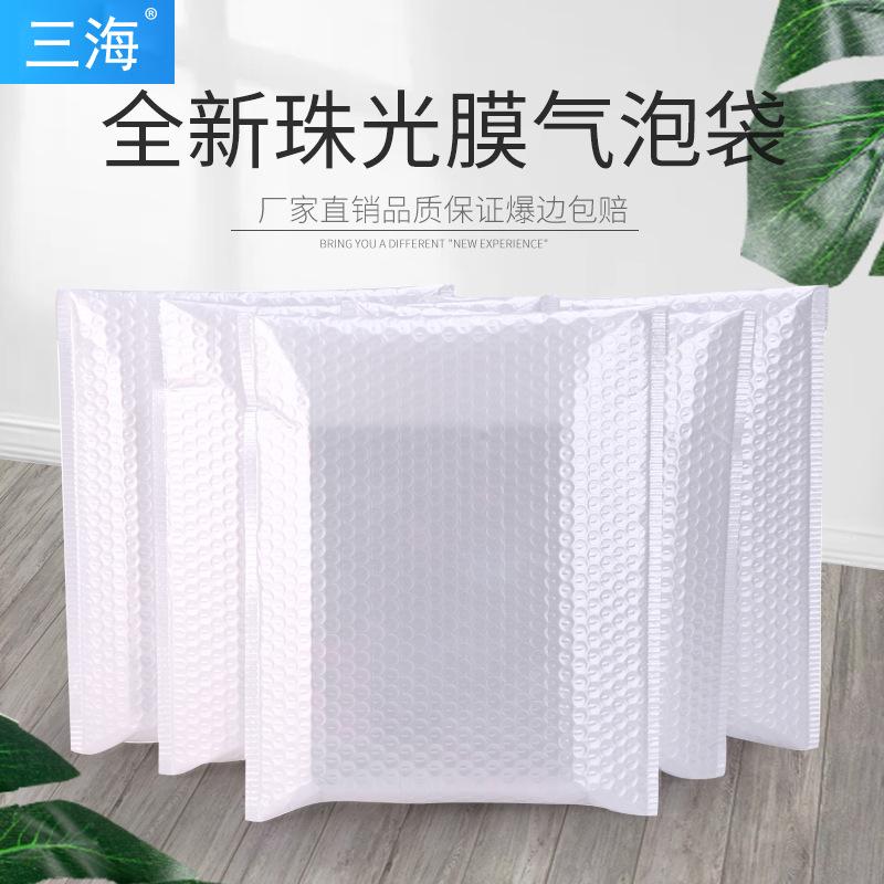 Túi xốp hộp ngọc trai trắng màng bong bóng phong bì túi dày chống sốc .