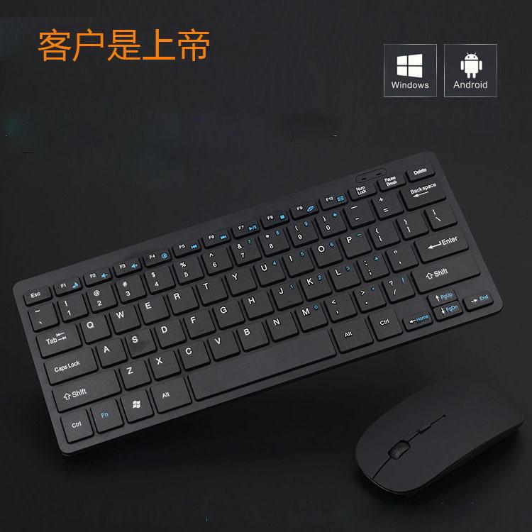 OEM Bộ bàn phím + chuột Bộ bàn phím và chuột không dây Explosive 2.4G không dây dành cho máy tính xá