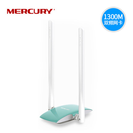 Mercury Card mạng  1300M tần số kép 5G Gigabit card mạng không dây USB3.0 phiên bản ổ đĩa miễn phí m