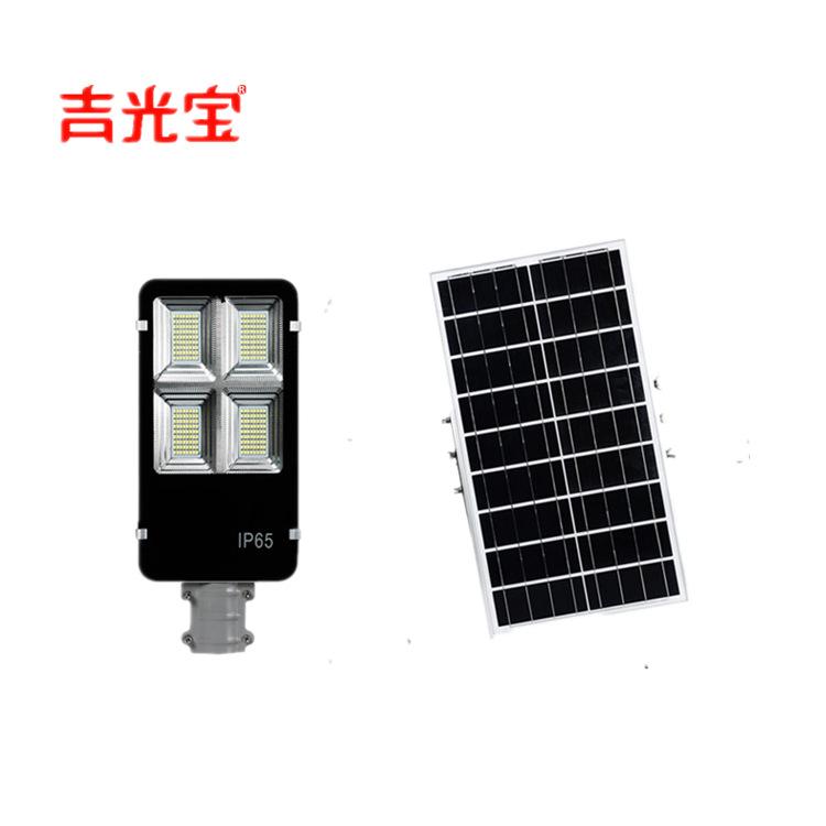 GUANGYUN Đèn đường LED năng lượng mặt trời phân chia thiết kế đèn đường ngoài trời không thấm nước v
