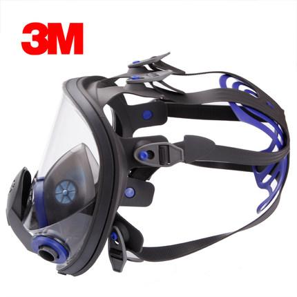 3M Mặt nạ phòng chống khí độc  Mặt nạ chống bụi 3M 3M-402 đầy đủ mặt nạ chống bụi phun sơn hóa học a